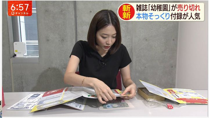 2019年08月15日久冨慶子の画像16枚目