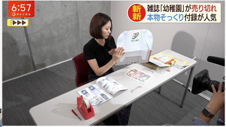 2019年08月15日久冨慶子の画像17枚目