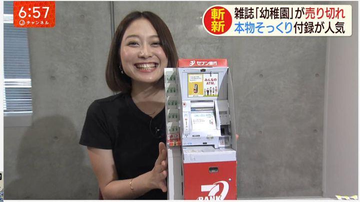 2019年08月15日久冨慶子の画像18枚目