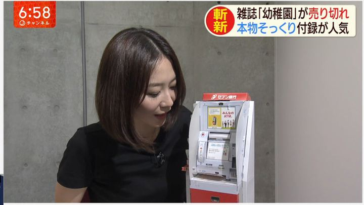 2019年08月15日久冨慶子の画像21枚目