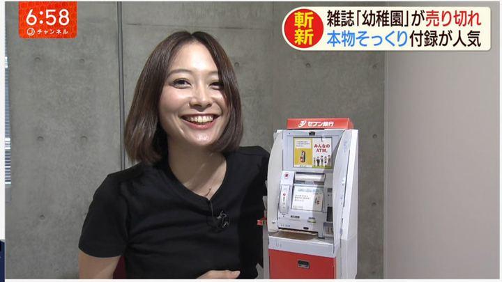2019年08月15日久冨慶子の画像22枚目