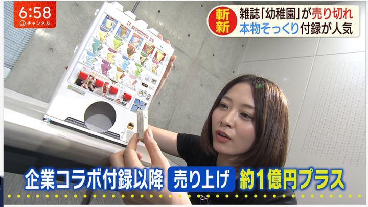 2019年08月15日久冨慶子の画像23枚目