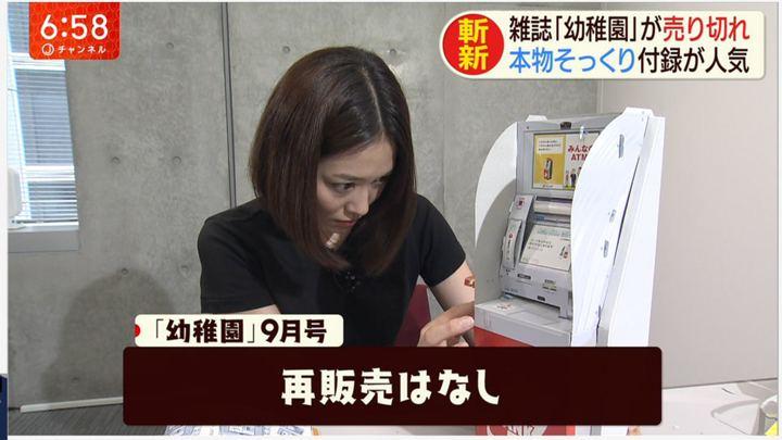 2019年08月15日久冨慶子の画像24枚目