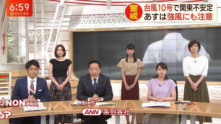 2019年08月15日久冨慶子の画像25枚目