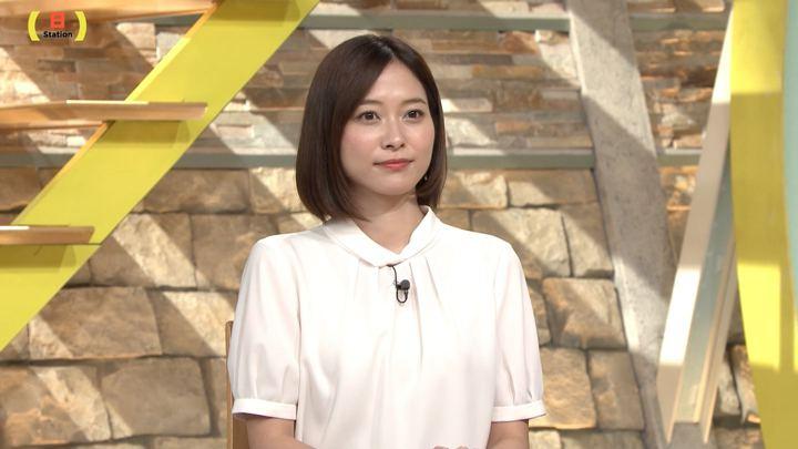 2019年08月25日久冨慶子の画像02枚目