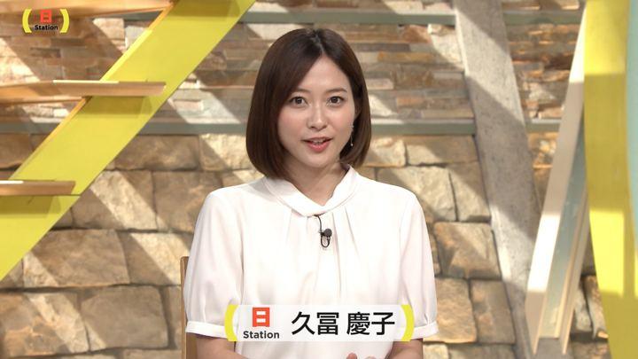 2019年08月25日久冨慶子の画像03枚目
