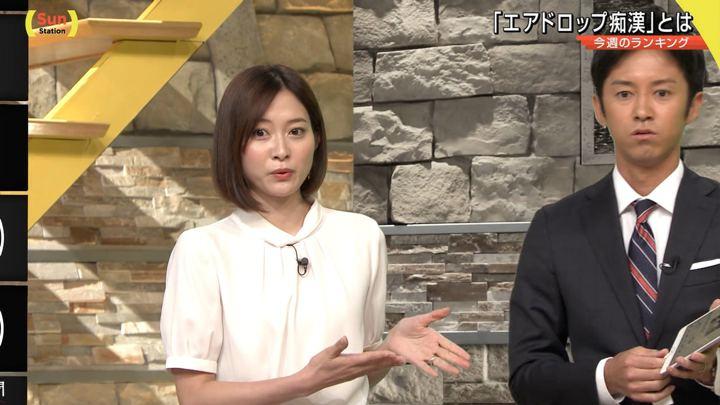 2019年08月25日久冨慶子の画像08枚目