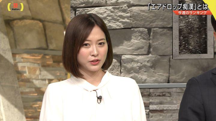 2019年08月25日久冨慶子の画像09枚目