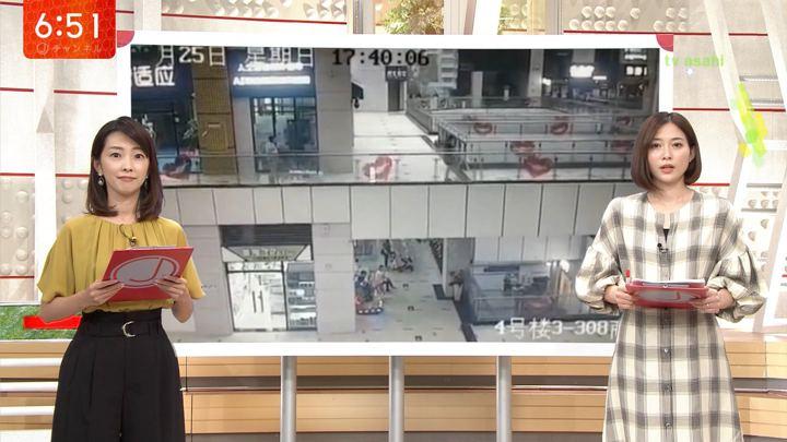 2019年08月27日久冨慶子の画像02枚目