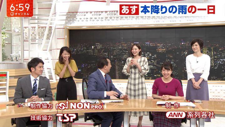 2019年08月27日久冨慶子の画像06枚目