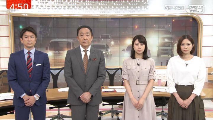 2019年08月28日久冨慶子の画像01枚目