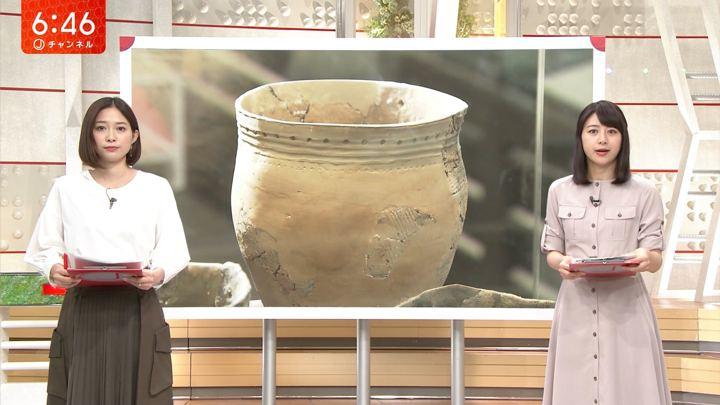 2019年08月28日久冨慶子の画像05枚目