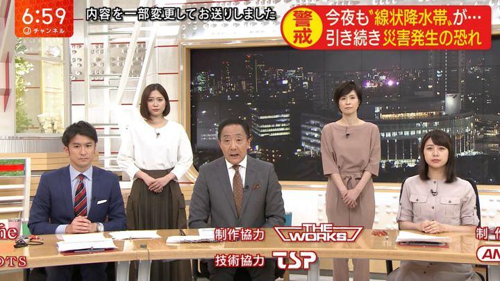 2019年08月28日久冨慶子の画像07枚目