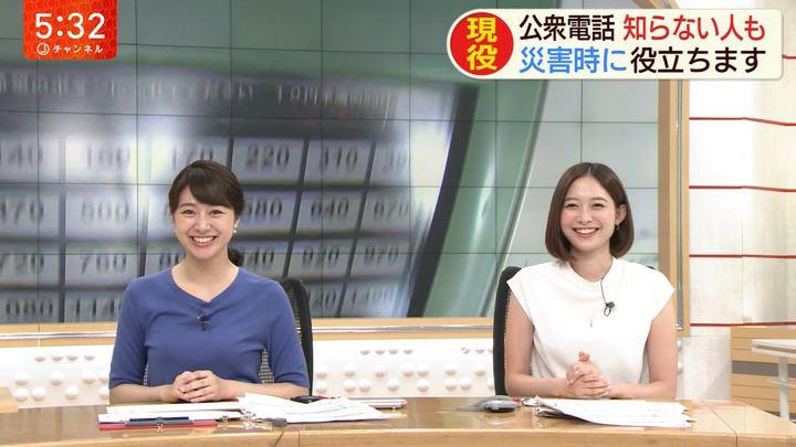 2019年08月29日久冨慶子の画像05枚目