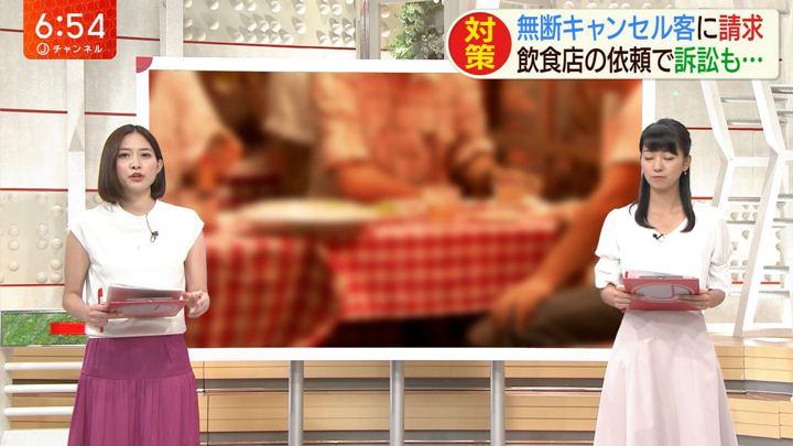2019年08月29日久冨慶子の画像07枚目