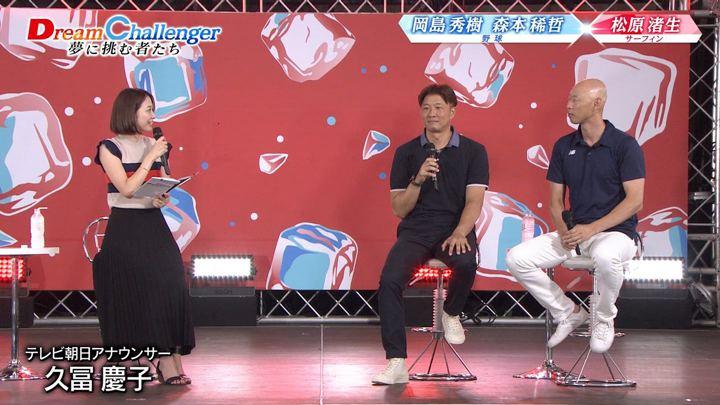 2019年08月31日久冨慶子の画像02枚目