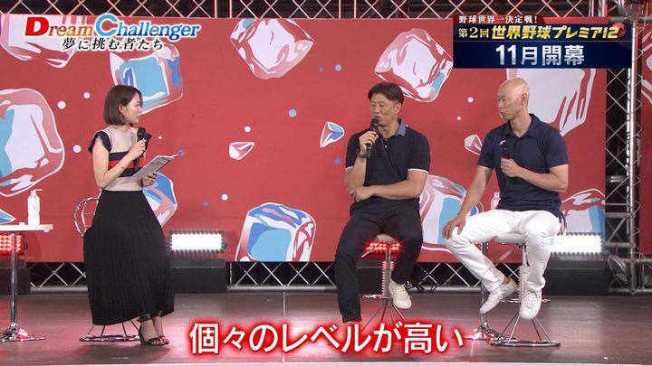 2019年08月31日久冨慶子の画像05枚目