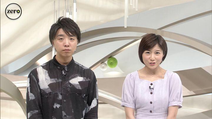 2019年06月25日市來玲奈の画像05枚目