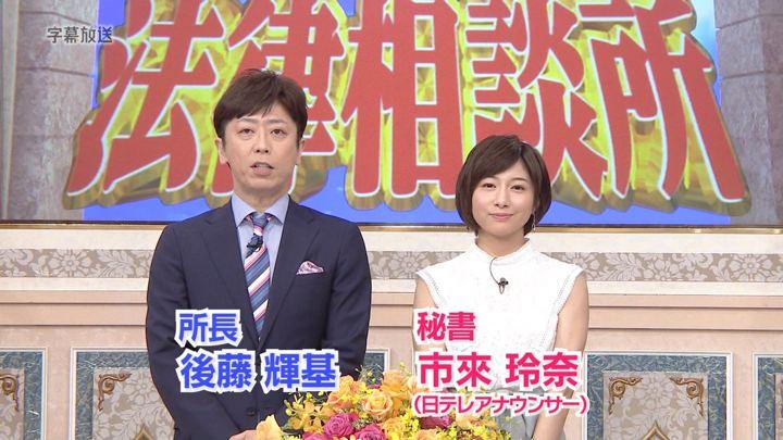 2019年07月07日市來玲奈の画像01枚目