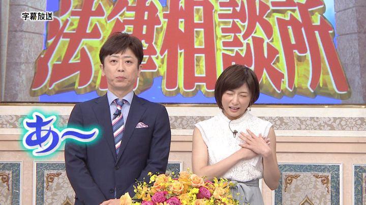 2019年07月07日市來玲奈の画像02枚目