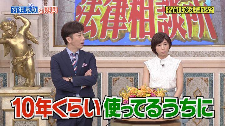2019年07月07日市來玲奈の画像09枚目
