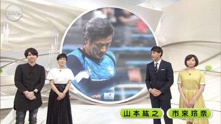 2019年07月10日市來玲奈の画像03枚目