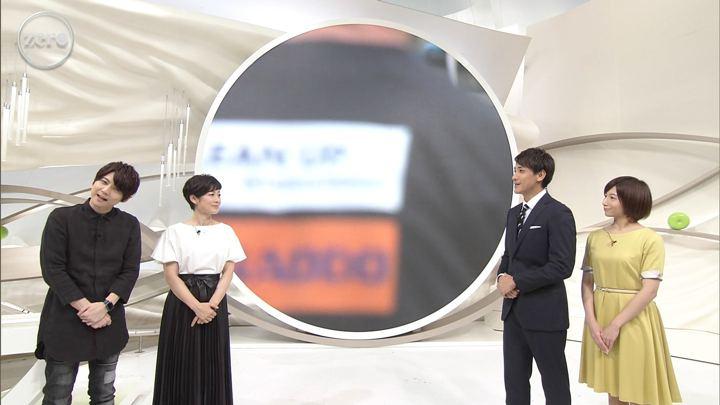 2019年07月10日市來玲奈の画像04枚目