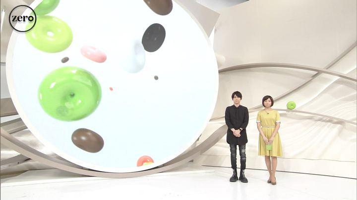 2019年07月10日市來玲奈の画像09枚目