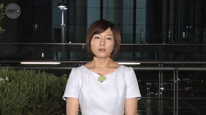 2019年07月15日市來玲奈の画像02枚目
