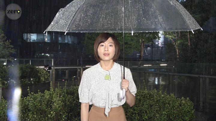 2019年07月16日市來玲奈の画像04枚目