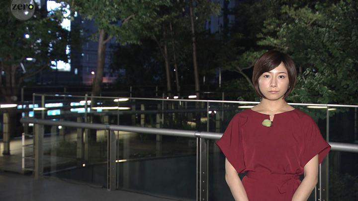 2019年07月17日市來玲奈の画像09枚目