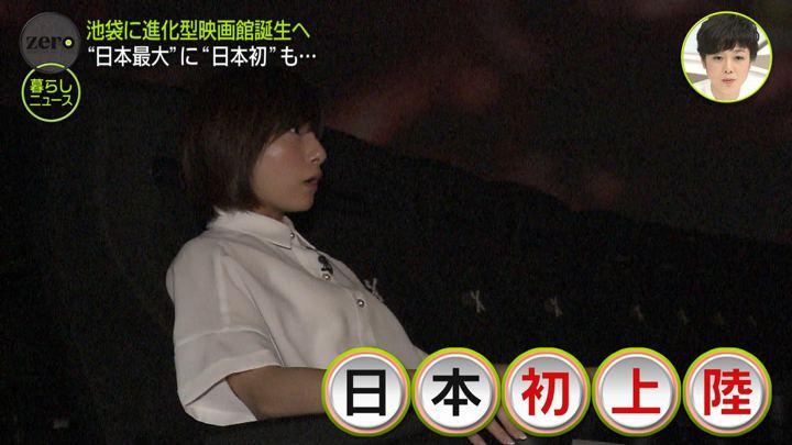 2019年07月17日市來玲奈の画像17枚目