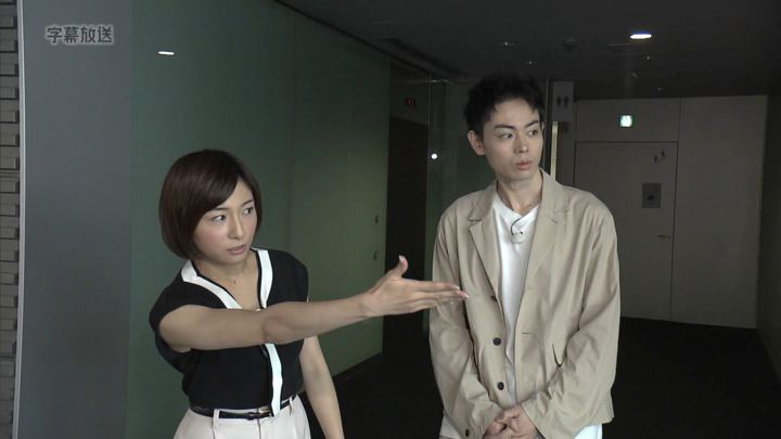 2019年07月20日市來玲奈の画像01枚目