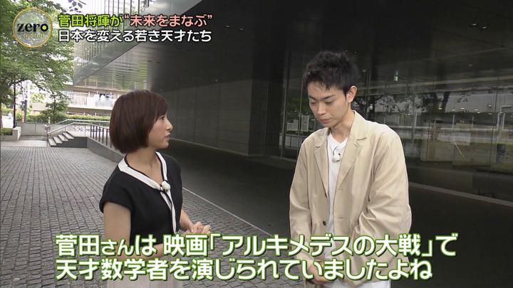 2019年07月20日市來玲奈の画像02枚目