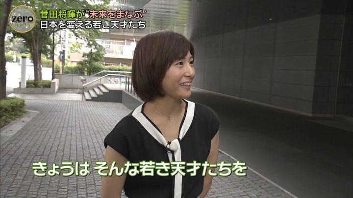 2019年07月20日市來玲奈の画像04枚目