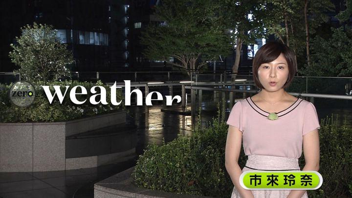 2019年07月22日市來玲奈の画像05枚目