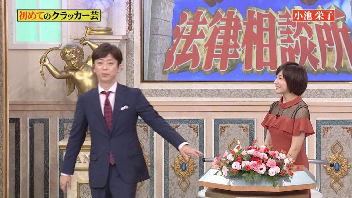 2019年08月11日市來玲奈の画像10枚目