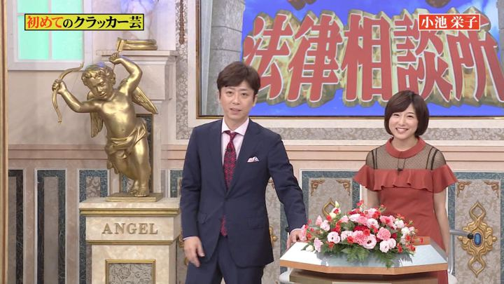 2019年08月11日市來玲奈の画像11枚目