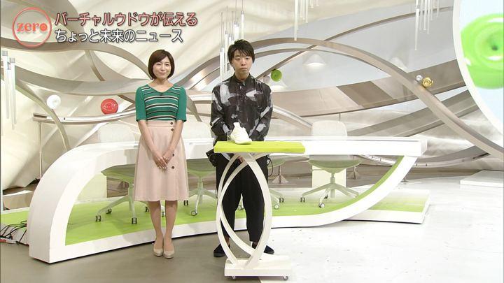 2019年08月13日市來玲奈の画像03枚目