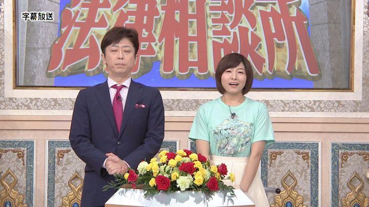 2019年08月18日市來玲奈の画像02枚目