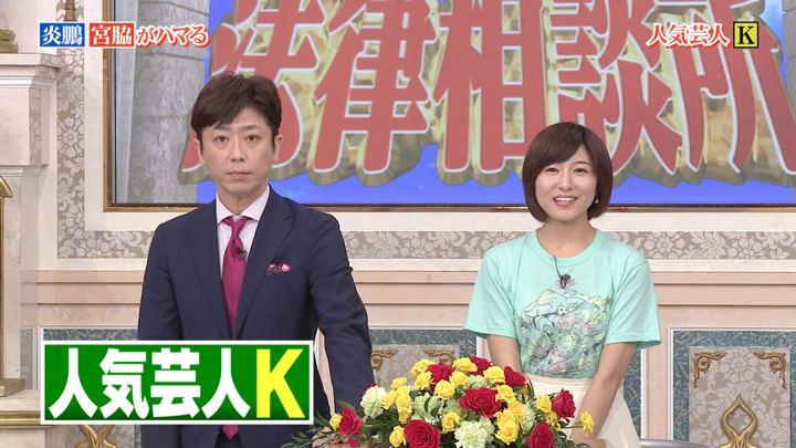 2019年08月18日市來玲奈の画像11枚目