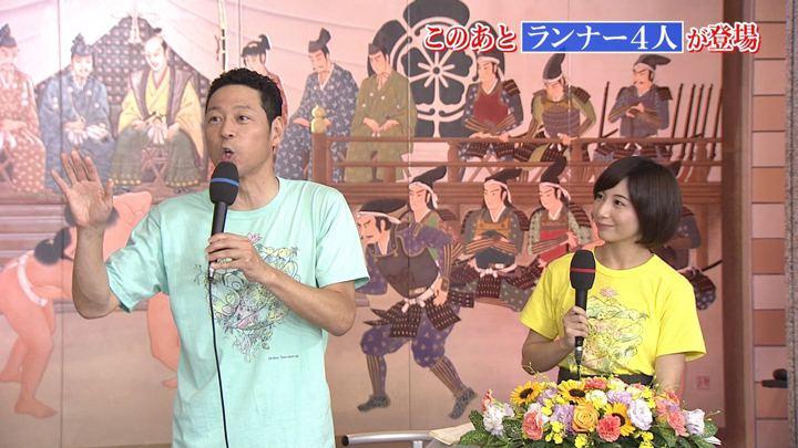 2019年08月25日市來玲奈の画像04枚目