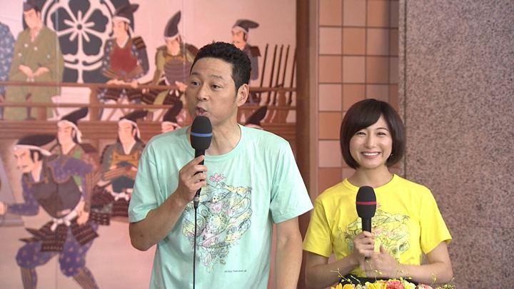 2019年08月25日市來玲奈の画像11枚目