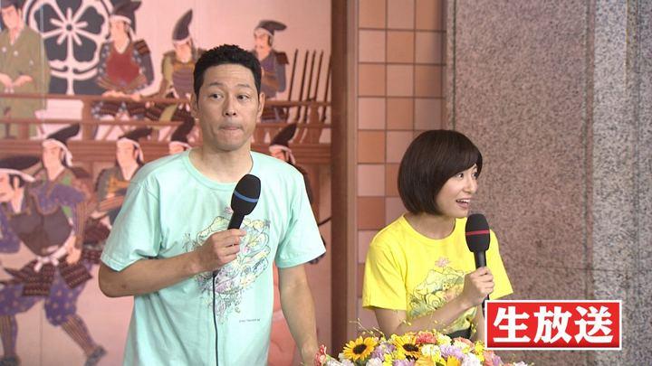 2019年08月25日市來玲奈の画像15枚目