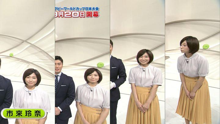 2019年08月26日市來玲奈の画像01枚目