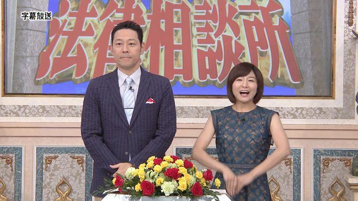 2019年09月01日市來玲奈の画像02枚目