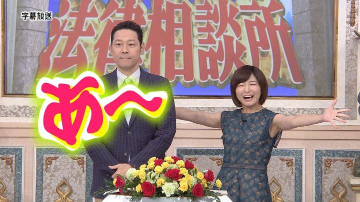 2019年09月01日市來玲奈の画像03枚目