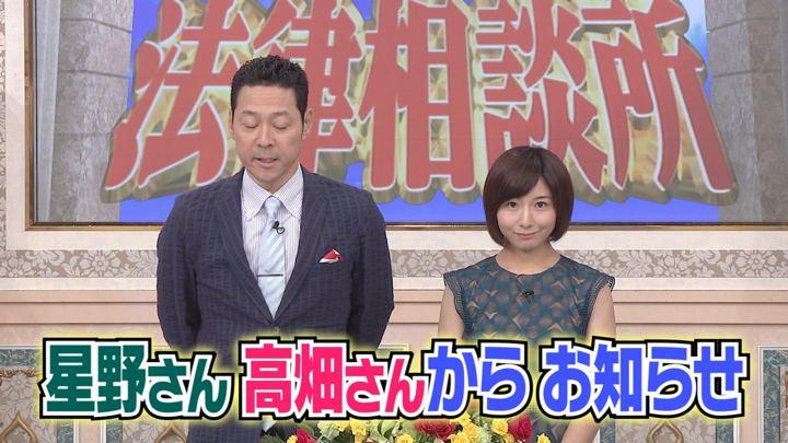 2019年09月01日市來玲奈の画像10枚目