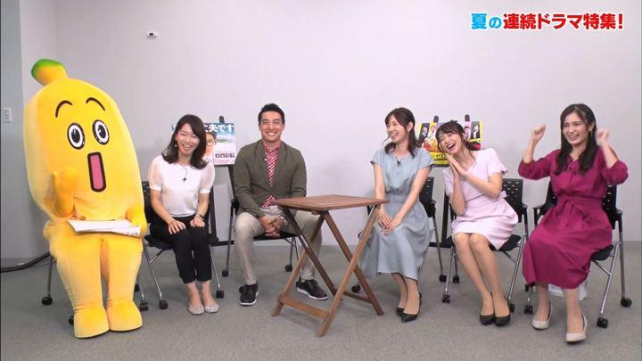 2019年07月15日池谷実悠の画像04枚目