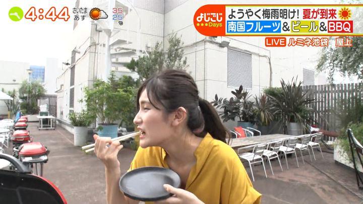 2019年07月29日池谷実悠の画像02枚目